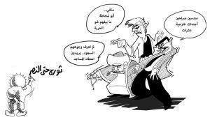 سوريا العظيمة والشعب العارف طريقه