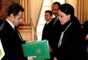 لمياء و ساركوزي